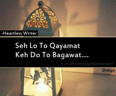 50+ Meri Diary Se Images | Dear Diary Quotes and Status