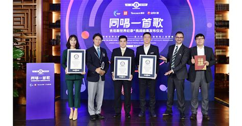 WeSing Sets Guinness World Records with Largest Online