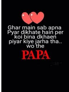 1000+ images about Shayari on Pinterest | Dil se, Kos and